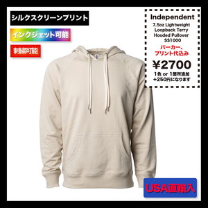Independent  Icon Unisex Lightweight Loopback Terry Hooded Pullover (品番SS1000P)