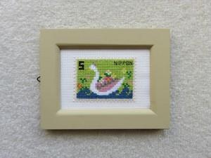 035 切手コレクション 白鳥
