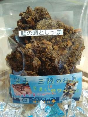 お魚チップス(鮭の頭としっぽ)30g