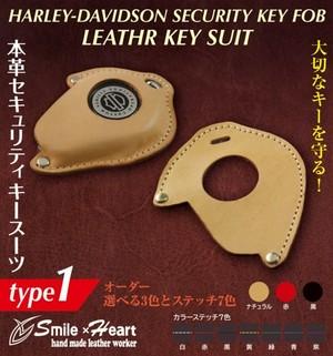 type1(革赤) ハーレーCVOセキュリティーキーフォブカバー【レザーキースーツ】