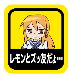 おやさい天国ぷちシール(フレーク)