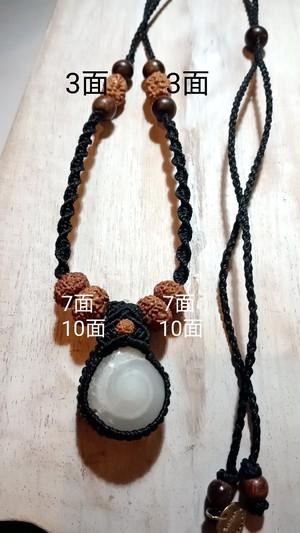【入魂儀式済】ケオン★3面&7面&10面