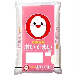 新米 香川県 おいでまい 5kg 令和2年産 (離島は配送不可)
