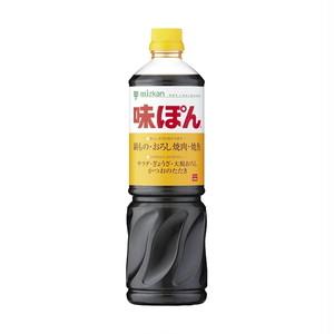 コストコ ミツカン 業務用味ぽん 1L   Costco Mizkan Ajipon 1L