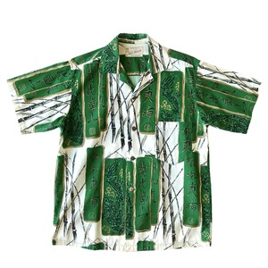 Vintage アロハシャツ 50's Hale Hawaii  チャイニーズプリント size S