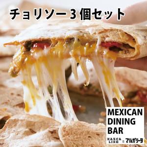 とろ~りチーズの(チョリソ)3食セット メキシコ風お焼き「ケサディーヤ」<冷蔵>新鮮野菜のサルサ付き