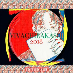 VIVA CHIRAKASHI 2018 COMPLATION ALBUM