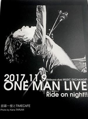 2017渋谷DUOワンマンライブフォトブック