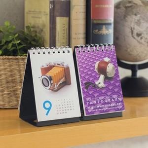 カレンダー2020【PANGRA mini カレンダー】