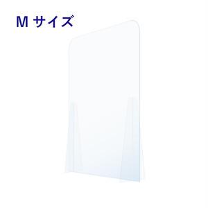 透明パーテーション 飛沫防止 仕切り板 置くだけウィルス感染対策 Mサイズ