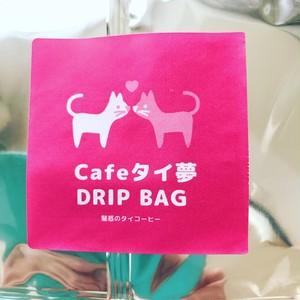 """Cafeタイ夢 """"ドリップバッグ"""" Love Cat 5杯分(10g×5袋入り)"""