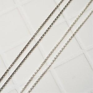 Silver Chain No.1