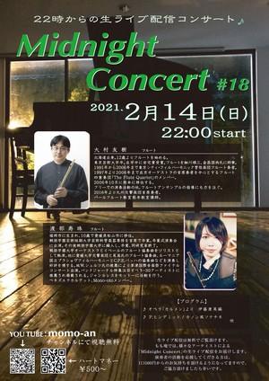 Momo-an Midnight Concert #18
