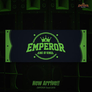 Emperor Original Towel 2018 (Sound System Color)