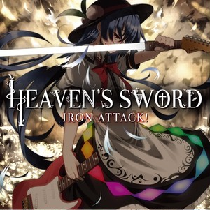 IRON ATTACK!/HEAVEN'S SWORD(MIA031)※YAMA-B歌唱※Thousand Leavesゲスト曲収録