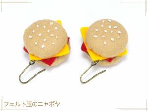 にゃっぺのチーズバーガー ピアス(イヤリング)