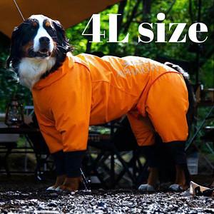 【ALPHAICON】2020年モデル レインドッグガード 4Lサイズ アルファアイコン RAIN DOG GUARD 4L