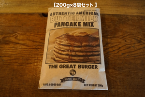 THE GREAT BURGER BUTTERMILK PANCAKE MIX【 パンケーキミックス200g×8袋セット 】