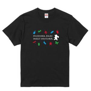 むし岡だいきTシャツ2020[黒]