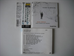 【CD】DUKE JORDAN / FLIGHT TO DENMARK