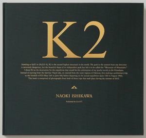 石川直樹 / K2