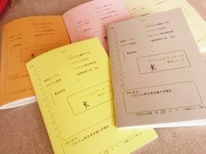 【B6】ソーシャルワーカーの毎日ノート