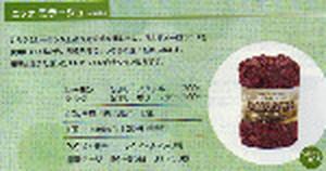 ニッケ ミラージュ【35%OFF】 NSMRJ