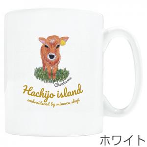 [Hachijo island] ちょんこめ マグカップ