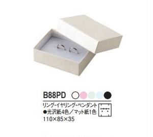 アクセサリー紙箱 リング・ピアス・イヤリング・ペンダント兼用ボックス 10個入り BB-88-PD