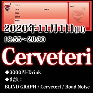 【来場チケット】11/1(日) Cerveteri