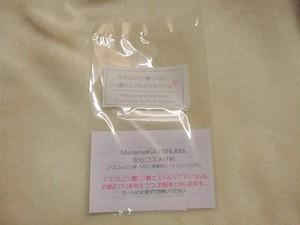 手作り化粧品材料 アスコルビン酸(ビタミンC)誘導体