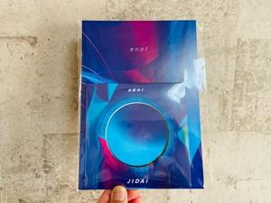 aoni / JIDAI