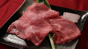 サーロイン(黒毛和牛メスウシA4・A5) 100gすき焼き用スライス【最高部位で、やわらかい肉質ときめ細かい霜降りが特徴です】