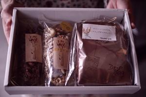 花シリアル2種とドリップダンクパックセット詰め合わせ(ご褒美箱入り)
