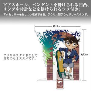 江戸川コナン アクセサリースタンド [名探偵コナン]  / COSPA