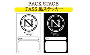 【GOODS】BACK STAGE PASS風ステッカー
