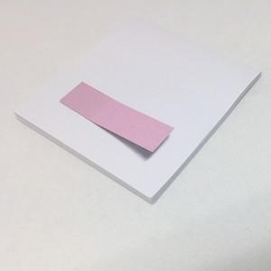 錯視トリックふせん「付箋on付箋」by Mozu