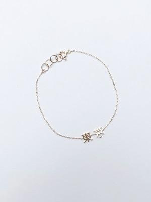 Enasoluna  東京 bracelet
