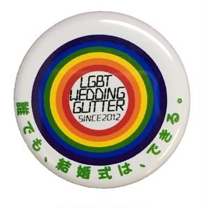 glitterロゴ缶バッジ〈文字グリーン〉