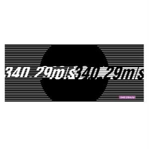【SALE】オリジナルタオル(パープル)+エコバッグプレゼント