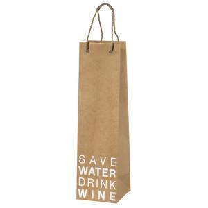 クラフト・ワインバッグ #369