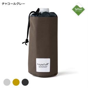 【HykeToA2】モールシステム対応ボトルケース