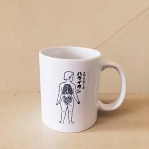 人体模型マグカップ