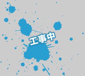 CUTCANT+円盤カッティング(バートンEST&Channel)