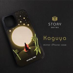 〈物語シリーズ〉かぐや姫と月の鏡 ミラーケース[iPhone12まで対応](大きいサイズ)