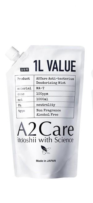 A2Care 消臭除菌剤 1リットル【新型コロナウイルス】