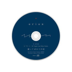 「orion」2曲入りCD + orion teeセット(数量限定)