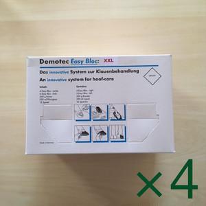 ×4 イージーブロック・XXLセット(Easy Block XXL 12個set)