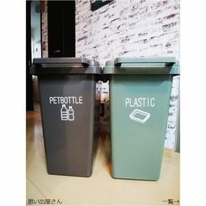 【ゴミラベル・ゴミシール】貼っておしゃれに!12種類から選べるゴミ分別ステッカーシール❤︎デザインA