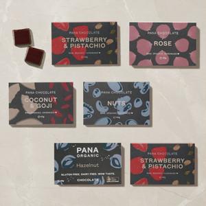 送料無料 チョコ6個+ミニバー2個プレゼント 冬の限定セット